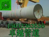 排水螺旋钢管
