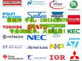 【LP2951-50DR】TI汽车电子一级代理