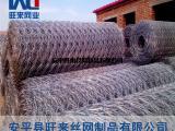 铅丝石笼护坡 pvc铅丝石笼  格宾网治理