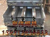 京伟水泥组合型路沿石钢模具防撞路沿石模具厂家