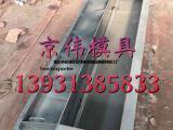 京伟高铁遮板模具预制桥梁声屏障遮板模具价格