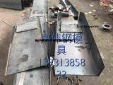 京伟警示里程碑模具道路标志桩模具厂家