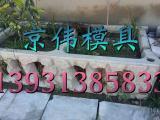 京伟河道景观挡土墙模具阶梯式生态挡土墙模具成品展示