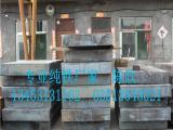 合金纯铁冶炼纯铁 DT4E 带材 板材 盘条,还是华茂昌纯铁
