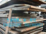 电工纯铁 纯铁板 冶炼纯铁、合金纯铁、纯铁圆钢 问问华茂昌