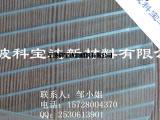 科宝达高透明横条防冻耐寒温室大棚面料PET夹网布