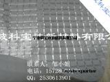 供应抗紫外线色牢度高表面PVDF处理PVC夹网布 帐篷面料