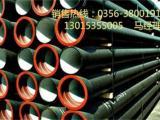 球墨铸铁管DN80~DN1200mm