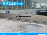 挡水板说明¥挡水板价格¥挡水板种类¥挡水板材质¥挡水板用途