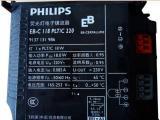 飞利浦  EBC PLT/C 118 插管专用镇流器