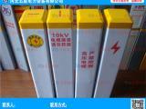 河北五星电力龙头产品标志桩厂家推荐——面向全国供货