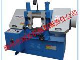 GT4228液压带锯床厂家批发 液压带锯床价格