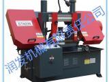 GT4235液压金属带锯床厂家批 液压带锯床价格