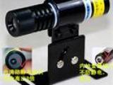 全自动锯边机专用红外线定位灯