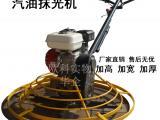 直径1000型手扶式汽油抹光机混凝土地面抹光机