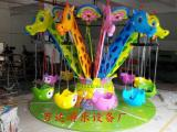 精品儿童游乐设备长颈鹿飞椅 万达游乐厂巧妙绝伦