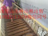 vr雪山吊桥出租vr设备租赁vr产品出售上海vr吊桥厂家
