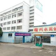 赣州开发区永固铁床制品厂的形象照片