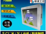 定制安卓7寸低功耗工业平板电脑参数  价格