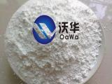 低熔点玻璃粉 450度玻璃粉 550度玻璃粉