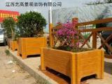 水泥生态仿木花箱生产厂家 仿木花箱图片 价格