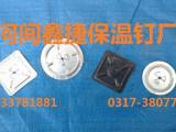自锁压板锁片弹性压板锅炉保温钉锁紧垫片板