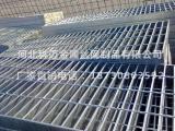镀锌平台钢格板_电力修造钢格板【科迈】价格