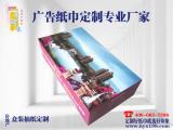 专业纸巾厂家-盒抽纸定制-盒抽纸订做-好印象纸品