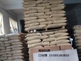 福润品源为您讲述:韩国白砂糖的优点和缺点