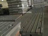 检验平台生产厂家|泊头鼎旭量具|万国企业网