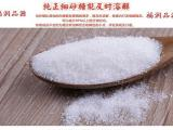关于采购韩国白砂糖的正确方法还有什么你不知道的