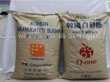 雪花白砂糖批发,北京雪花白砂糖批发,福润品源全国供货