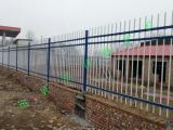 锌钢护栏厂家 围墙护栏喷塑处理