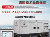 箱式20KW柴油发电机