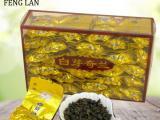 平和特产峰兰白芽奇兰乌龙茶浓香青茶2017春季特级茶叶峰兰