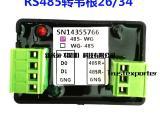 新长远485转WG26/34转换模块 485转韦根转换器