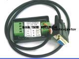 新长远WG26/34转232转换器 COM/TTL串口转换器