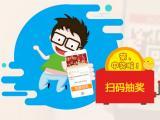 微信二维码营销功能定制