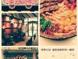 锅先森台湾卤肉饭餐饮大咖,强力扶持为盈利保驾护航!