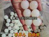 525直线筛专用直径30橡胶球 旋振筛硅胶球