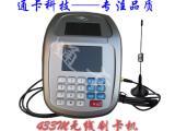 食堂刷卡收费机一套需要多少钱