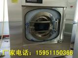 宾馆洗衣机价格 小型宾馆酒店洗衣机正确操作流程