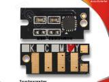 兼容施乐Xerox P455兼容硒鼓芯片 硒鼓计数芯片