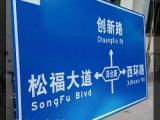 道路交通大型指示牌,公路标志牌设计