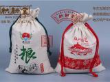 环保食品袋订做 杂粮礼品袋订做 礼品环保袋价格