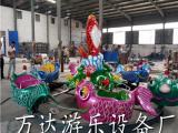 新品供销鲤鱼跳龙门 万达游乐设备厂优惠价