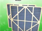 艾默生纸框过滤网 机房空调滤网配件 振洁供应销售