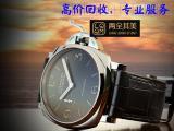 沛纳海手表怎么鉴定真假 徐州哪里回收二手铂金钻戒