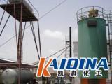 导热油清洗剂_导热油在线清洗剂_凯迪化工KD-L312价格低