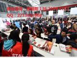 2017第二十五届上海国际建筑涂料及硅藻泥展览会